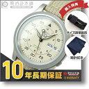セイコー腕時計(SEIKO)時計セイコー5(SEIKO5)ミリタリーSNK803K2【RCP】