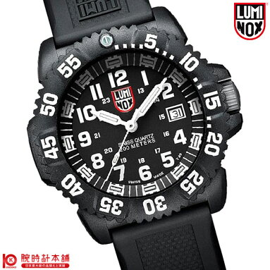 LUMINOX U.S.NAVY SEALs DIVE WATCH SERIES 3051