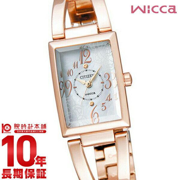 シチズン ウィッカ wicca エコドライブ ソーラーテック NA15-1563 レディース腕時計 時計【あす楽】