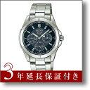 【30%OFF】【送料無料】セイコー 腕時計(SEIKO)時計 スピリット SBPV001 【ソーラー】【文字盤カラー ブラック】 【新品】【未使用品】#2191 【1,500円バックキャンペーン中】