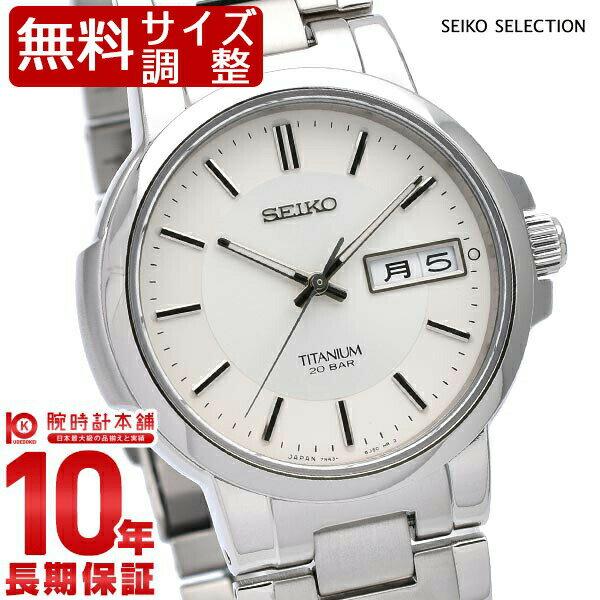 セイコー スピリット SPIRIT SCDC055 メンズ腕時計 時計【あす楽】