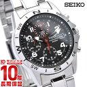セイコー 逆輸入モデル SEIKO クロノグラフ SND375P1(SND375P) メンズ腕時計 時計【あす楽】