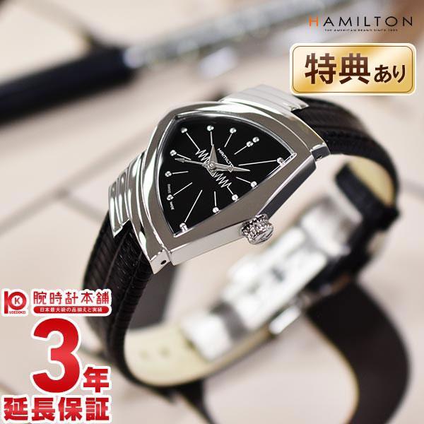 ハミルトン ベンチュラ HAMILTON H24211732 レディース腕時計 時計