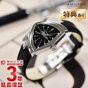 ハミルトン(HAMILTON) アメリカンクラッシック(American Classic) ベンチュラ VENTURA H24211732 レディース / HAMILTON腕時計 ハミルトン時計 【楽ギフ_包装選択】
