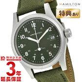 ハミルトン カーキ HAMILTON フィールドメカオフィサー ミリタリー H69419363 メンズ腕時計 時計【あす楽】
