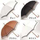 マルチカラーボーダー木棒 木棒シリーズ 晴雨兼用日傘 47cm #26603