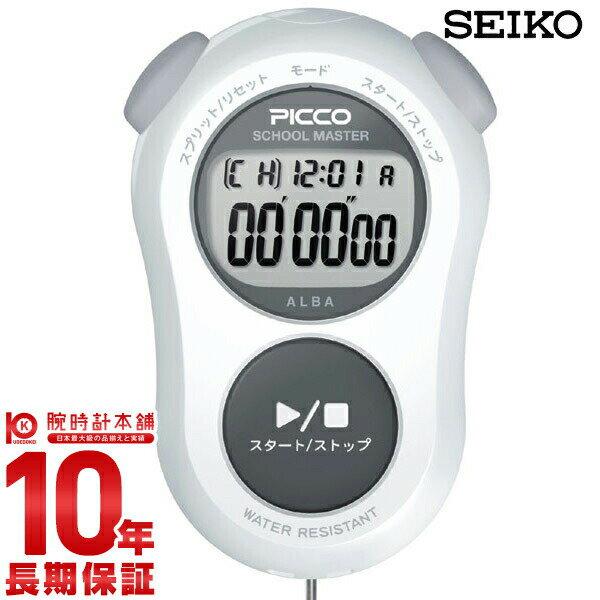 【最大3万円OFFクーポン!20日0時から】【さ...の商品画像
