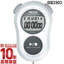 ストップウォッチ ピコ ADMG001 [正規品] メンズ&レディース 時計関連商品 時計
