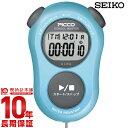 ストップウォッチ ピコ ADMG003 [正規品] メンズ&レディース 時計関連商品 時計