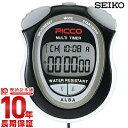 【最安値挑戦中】ストップウォッチ ピコ ADME001 [国内正規品] メンズ&レディース 時計関連商品 時計