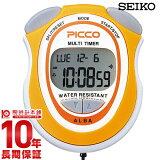 セイコー 腕時計(SEIKO)時計 ピコ PICCO ADME005 ストップウォッチ #27954 【楽ギフ包装選択】 正規品