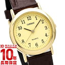 当店なら 最大3万円OFFクーポン&店内最大ポイント51倍 25日限定  セイコー SEIKO カレント AXZN010 [正規品] レディース 腕時計 時計