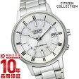 【シチズン】 CITIZEN フォルマ エコドライブ FRD59-2481 メンズ 腕時計 時計 正規品(7月下旬入荷予定)