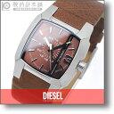 【あす楽】ディーゼル腕時計[DIESEL] DIESEL 腕時計 ディーゼル 時計 DIESEL腕時計 ディーゼル時計 DIESEL時計 DZ1090 [輸入品][レア][新品][未使用品] 【楽ギフ_包装選択】