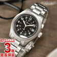 ハミルトン カーキ HAMILTON フィールド ミリタリー H68411133 メンズ腕時計 時計