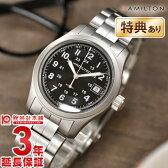 ハミルトン カーキ HAMILTON フィールド ミリタリー H68411133 メンズ腕時計 時計【あす楽】