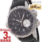 ハミルトン カーキ HAMILTON アビエイションETO ミリタリー H77612333 メンズ腕時計 時計