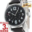 【24回金利0%】【最安値挑戦中】ハミルトン 腕時計 カーキ フィールドHAMILTON フィールドメカオフィサー H69619533 [海外輸入品] メンズ 腕時計 時計
