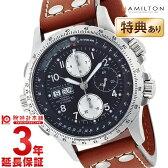 ハミルトン カーキ HAMILTON アビエイションX-ウィンド ミリタリー H77616533 メンズ 腕時計 時計