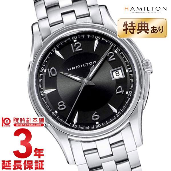 ハミルトン HAMILTON ジャズマスタージェント H32411135 メンズ腕時計 時計