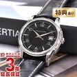 ハミルトン HAMILTON ジャズマスタージェント H32411735 メンズ腕時計 時計