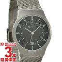 スカーゲン SKAGEN ウルトラスリム 233XLTTM メンズ腕時計 時計