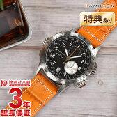 【ハミルトン カーキ】 HAMILTON アビエイションETO H77612933 メンズ 腕時計 時計