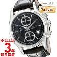 ハミルトン HAMILTON ジャズマスター クロノオート クロノグラフ H32616533 メンズ 腕時計 時計