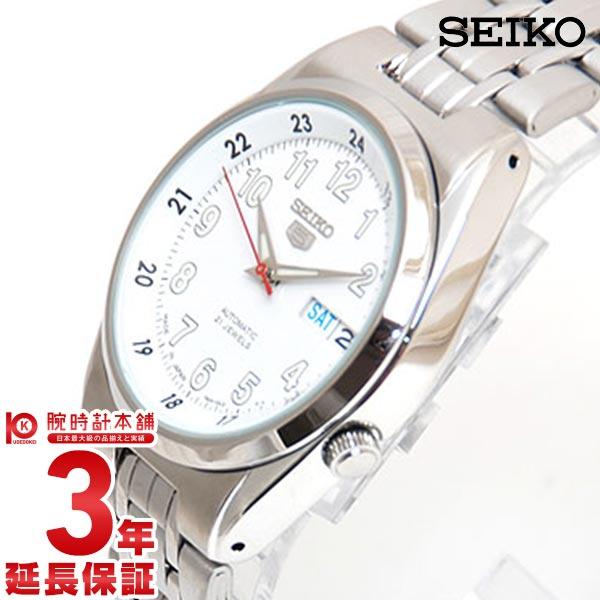 セイコー 逆輸入モデル SEIKO5 自動巻 SNK579J [海外輸入品] メンズ 腕時計 時計