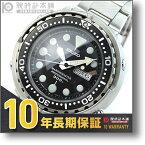 セイコー 腕時計 時計 プロスペックス SBBN015 SEIKO PROSPEX メンズ サイズ アナログ クオーツ メンズ 30気圧防水 ダイバーズウォッチ 【楽ギフ_包装選択】 正規品