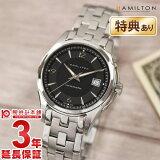 ハミルトン メンズ 腕時計【】【あす楽】ハミルトン HAMILTON アメリカンクラシック ジャズマスター ビューマチック 40mm H32515135 メンズ 【楽ギフ包装選択】