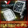 【新色登場】「POWER WATCH」「BEST GEAR」掲載モデル バーセロイ VICEROY スペシャルコレクション SPECIAL COLLECTION 日本限定 VC-47411-55 メンズ 腕時計 #39547-00-01