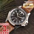 ハミルトン カーキ HAMILTON フィールドキングオート H64455533 メンズ腕時計 時計