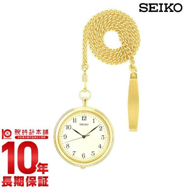 セイコー SEIKO アルバ ポケットウォッチ ...の商品画像