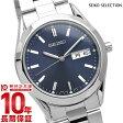 【セイコー スピリット】 SPIRIT SCDC037 メンズ 腕時計 時計 正規品