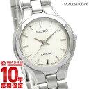 セイコー ドルチェ エクセリーヌ DOLCE EXCELINE SWDL117 正規品 レディース 腕時計 時計【24回金利0%】【あす楽】