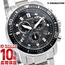 【ポイント10倍】シチズン プロマスター PROMASTER ソーラー電波 クロノグラフ PMP56-3052 [国内正規品] メンズ 腕時計 時計