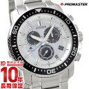 【ポイント10倍】シチズン プロマスター PROMASTER ソーラー電波 クロノグラフ PMP56-3053 [国内正規品] メンズ 腕時計 時計