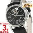ハミルトン HAMILTON ジャズマスターオート H32395733 レディース腕時計 時計