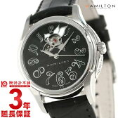 ハミルトン HAMILTON ジャズマスターオート H32395733 レディース腕時計 時計【あす楽】