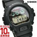 カシオ Gショック G-SHOCK STANDARD タフソーラー 電波時計 MULTIBAND6 GW-6900-1JF [正規品] メンズ 腕時計 時計(予約受付中)