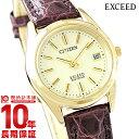 シチズン エクシード EXCEED ワールドタイム ソーラー電波 EAD75-2942 レディース腕時計 時計