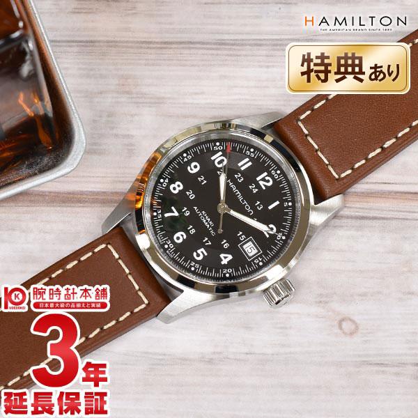 ハミルトン カーキ HAMILTON フィールドオート ミリタリー H70455533 メンズ腕時計 時計【あす楽】