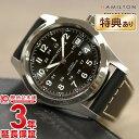 ハミルトン カーキ HAMILTON フィールドオート H70455733 メンズ腕時計 時計