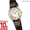 【ポイント10倍】【ショッピングローン12回金利0%】【新作】セイコー ドルチェ&エクセリーヌ DOLCE&EXCELINE SWDL162 [国内正規品] レディース 腕時計 時計