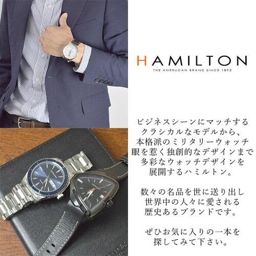 【腕時計】ハミルトンHAMILTONH70455733#7355【ミリタリー】