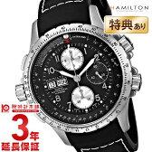 ハミルトン カーキ HAMILTON アビエイションX-ウィンド ミリタリー クロノグラフ H77616333 メンズ 腕時計 時計