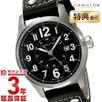 ハミルトン カーキ HAMILTON フィールドオフィサー H70615733 メンズ 腕時計 時計