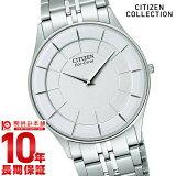 【6月下旬再入荷予定】シチズン シチズンコレクション AR3010-65A メンズ 腕時計 エコドライブ 薄型 ソーラー CITIZEN CITIZEN collection #7