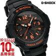 カシオ Gショック G-SHOCK パイロット ソーラー電波 GW-3000B-1AJF メンズ 腕時計 時計(予約受付中)